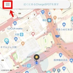 ChargeSPOT(チャージスポット)|マップ画面よりメニューを選ぶ